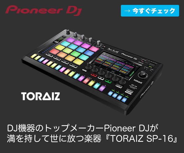 toraiz_sp-16