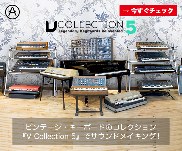 V Collection 5